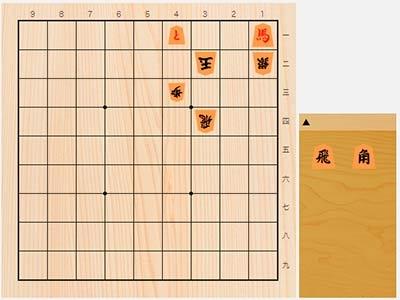 2020年5月12日の詰将棋(5手詰)