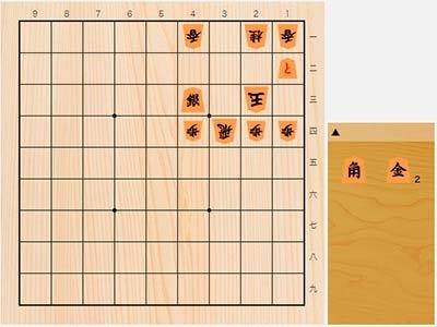 2020年5月15日の詰将棋(5手詰)