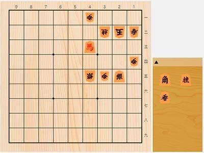 2020年5月17日の詰将棋(今泉健司作、11手詰)