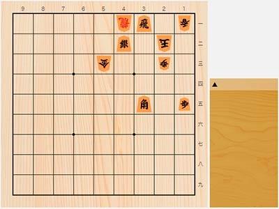 2020年5月20日の詰将棋(7手詰)