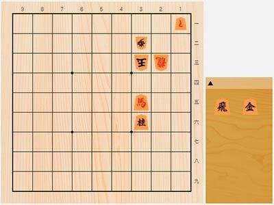2020年6月2日の詰将棋(5手詰)