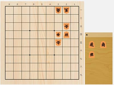 2020年6月9日の詰将棋(勝又清和作、11手詰)