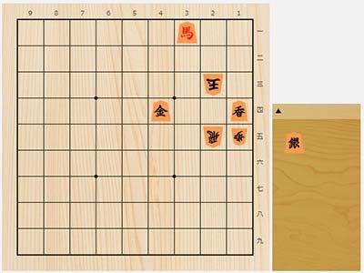 2020年6月15日の詰将棋(3手詰)