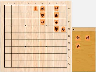 2020年6月20日の詰将棋(遠山雄亮作、9手詰)