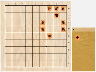 2020年6月25日の詰将棋(門倉啓太作、7手詰)