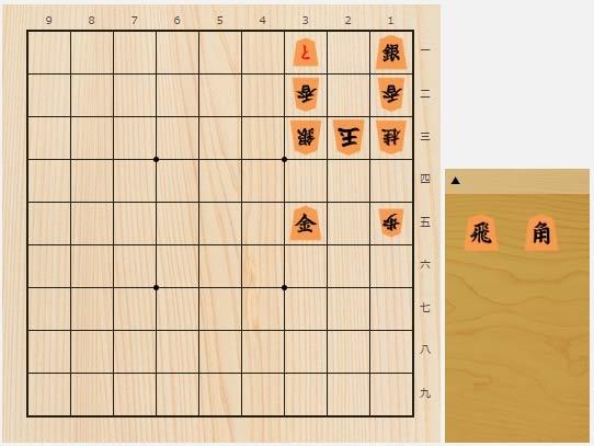 2020年6月26日の詰将棋(5手詰)