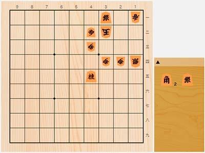 2020年6月28日の詰将棋(安西勝一作、11手詰)