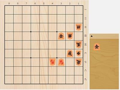 2020年6月29日の詰将棋(3手詰)