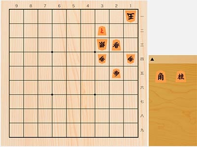 2020年7月1日の詰将棋(3手詰)