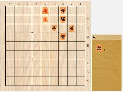 2020年7月7日の詰将棋(5手詰)