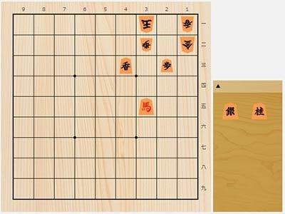 2020年7月8日の詰将棋(7手詰)