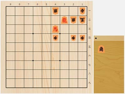 2020年7月10日の詰将棋(5手詰)