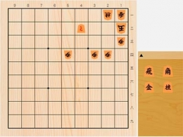 2020年7月11日の詰将棋(小林宏作、11手詰)