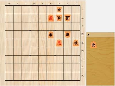 2020年7月14日の詰将棋(5手詰)