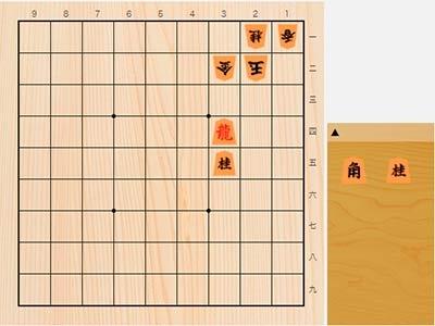 2020年7月21日の詰将棋(伊藤真吾作、7手詰)