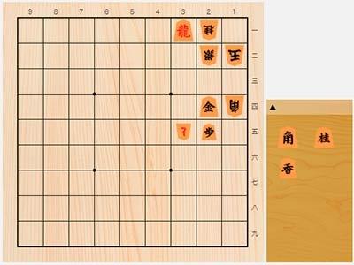 2020年7月23日の詰将棋(北浜健介作、9手詰)