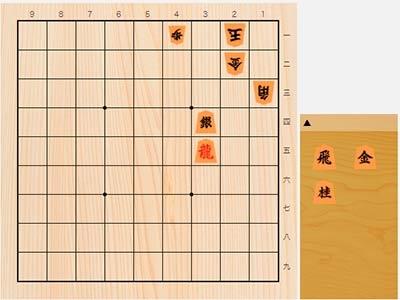 2020年7月24日の詰将棋(宮田敦史作、9手詰)