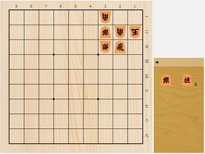 2020年8月1日の詰将棋(酒井順吉作、7手詰)