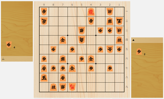 2020年8月出題分(出題・ 桐山清澄九段)