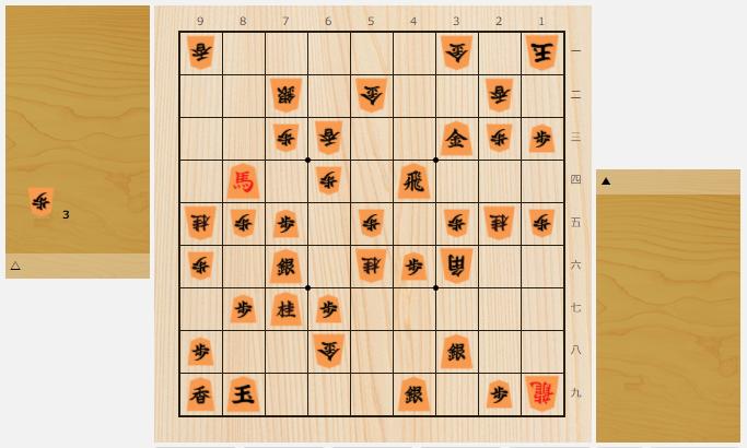 2020年9月出題分(出題・ 桐山清澄九段)