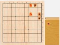 2020年8月10日の詰将棋(神谷広志作、11手詰)