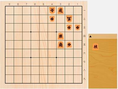 2020年8月22日の詰将棋(小阪昇作、9手詰)