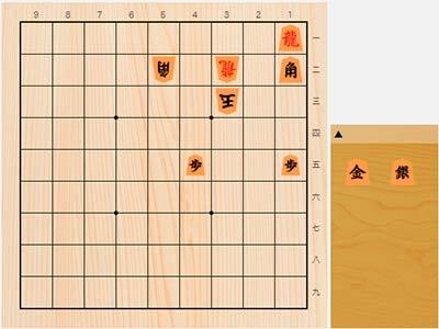 2020年8月23日の詰将棋(黒田尭之作、9手詰)