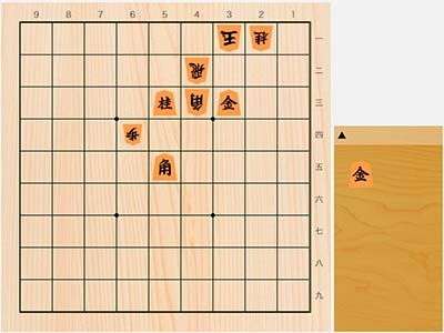 2020年8月31日の詰将棋(3手詰)
