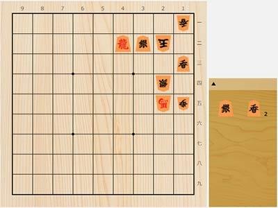 2020年9月3日の詰将棋(屋敷伸之作、11手詰)