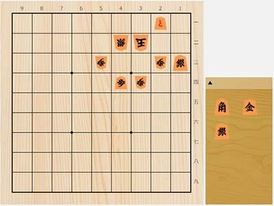 2020年9月5日の詰将棋(服部慎一郎作、9手詰)