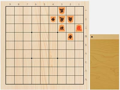 2020年9月10日の詰将棋(3手詰)