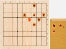 2020年9月13日の詰将棋(東和男作、11手詰)