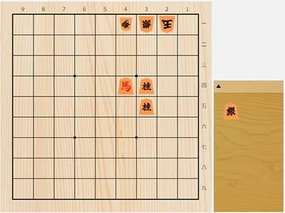 2020年9月14日の詰将棋(3手詰)