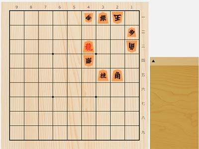 2020年9月16日の詰将棋(7手詰)