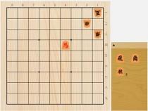 2020年9月19日の詰将棋(今泉健司作、11手詰)