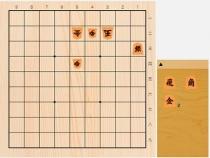 2020年9月26日の詰将棋(安西勝一作、9手詰)