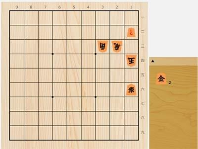 まいにち詰将棋|詰将棋・次の一手|日本将棋連盟