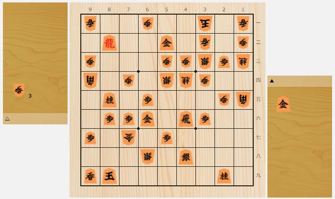 2020年11月出題分(出題・ 桐山清澄九段)