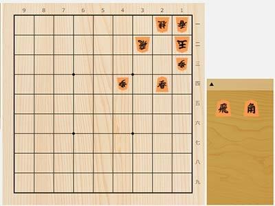 2020年10月5日の詰将棋(3手詰)