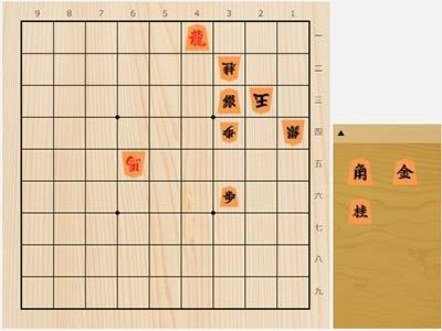 2020年10月10日の詰将棋(佐藤義則作、7手詰)
