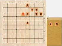 2020年10月18日の詰将棋(古森悠太作、11手詰)