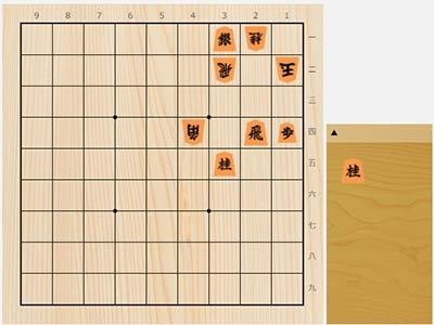 2020年11月4日の詰将棋(7手詰)