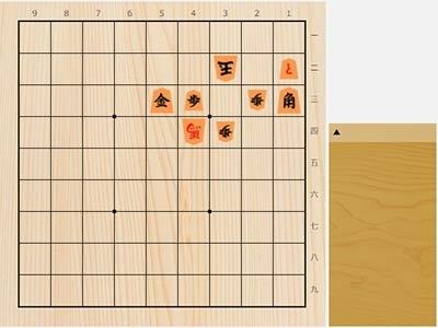 2020年11月9日の詰将棋(3手詰)