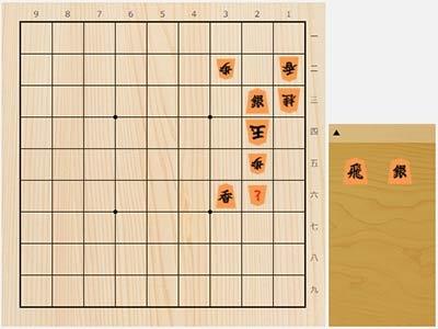 2020年11月16日の詰将棋(3手詰)