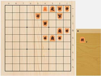 2020年11月18日の詰将棋(神崎健二作、11手詰)