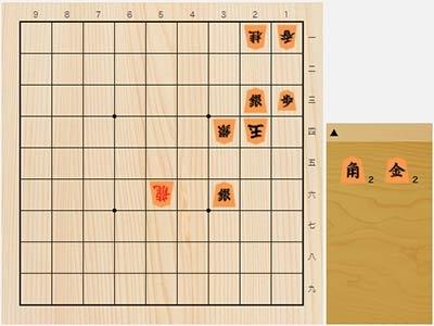 2020年11月21日の詰将棋(青嶋未来作、11手詰)
