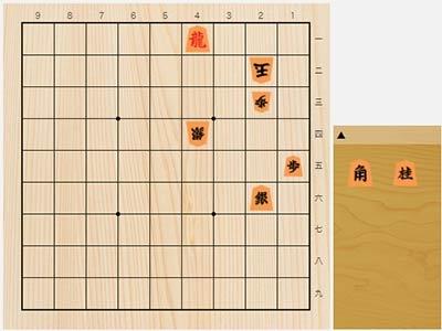 2020年11月23日の詰将棋(伊藤果作、11手詰)