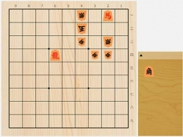 2020年11月24日の詰将棋(5手詰)