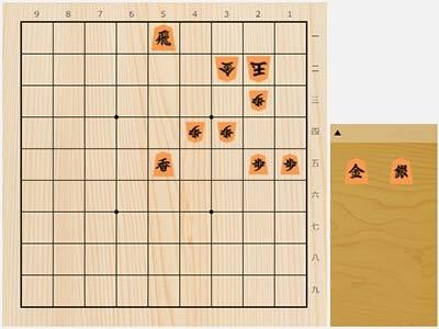 2020年11月25日の詰将棋(7手詰)