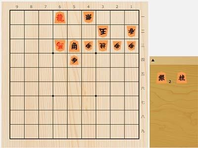 2020年11月26日の詰将棋(熊坂学作、11手詰)